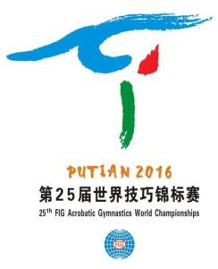 Acrobatic Gymnastics World Championships @ Putian Complex Sport | Putian | Fujian | China
